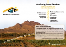 information document GTD